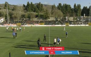 Cittanovese VS Palermo 09022020 4 EuroPAfs.club