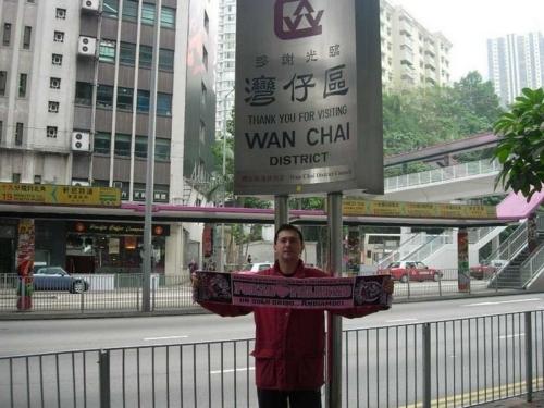 Rosanero fan Hong Kong EuroPAfs.club