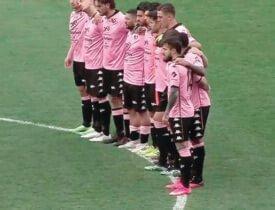 Highlights Palermo/Bisceglie #Match #begin #PalBIS #LegaPro