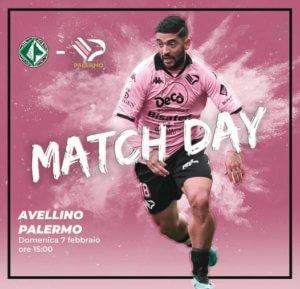 match day avepal